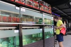 Jūras radības ēšanai (restorāns)